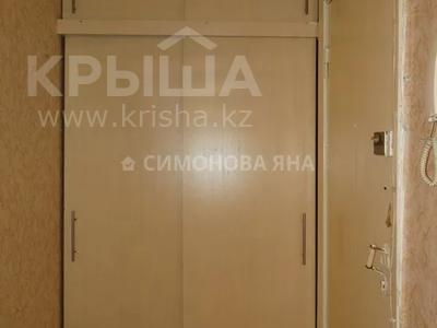 1-комнатная квартира, 33 м², 4/5 этаж, мкр Орбита-2 за 12 млн 〒 в Алматы, Бостандыкский р-н — фото 12