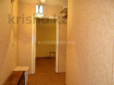 1-комнатная квартира, 33 м², 4/5 этаж, мкр Орбита-2 за 12 млн 〒 в Алматы, Бостандыкский р-н — фото 13