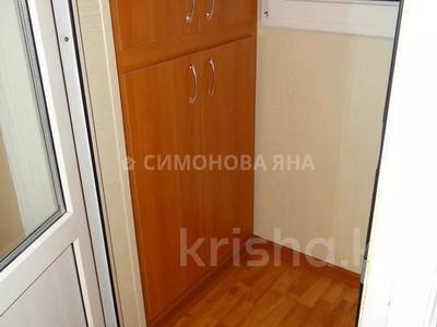 1-комнатная квартира, 33 м², 4/5 этаж, мкр Орбита-2 за 12 млн 〒 в Алматы, Бостандыкский р-н — фото 17