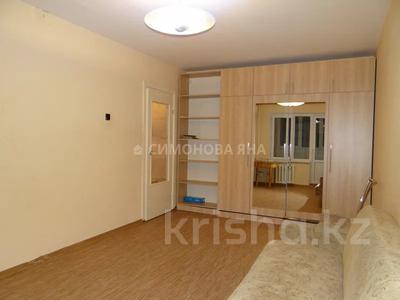 1-комнатная квартира, 33 м², 4/5 этаж, мкр Орбита-2 за 12 млн 〒 в Алматы, Бостандыкский р-н