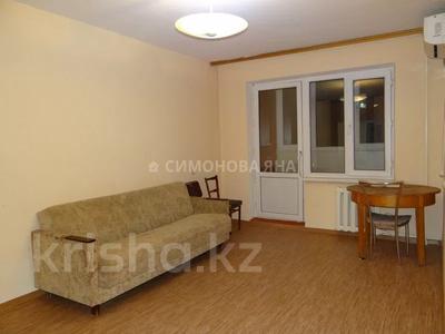 1-комнатная квартира, 33 м², 4/5 этаж, мкр Орбита-2 за 12 млн 〒 в Алматы, Бостандыкский р-н — фото 4