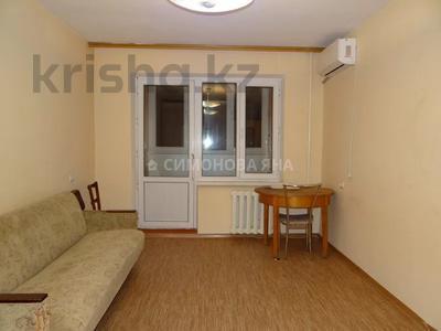 1-комнатная квартира, 33 м², 4/5 этаж, мкр Орбита-2 за 12 млн 〒 в Алматы, Бостандыкский р-н — фото 5