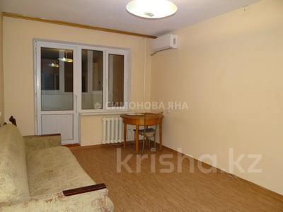 1-комнатная квартира, 33 м², 4/5 этаж, мкр Орбита-2 за 12 млн 〒 в Алматы, Бостандыкский р-н — фото 6