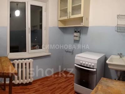 1-комнатная квартира, 33 м², 4/5 этаж, мкр Орбита-2 за 12 млн 〒 в Алматы, Бостандыкский р-н — фото 8
