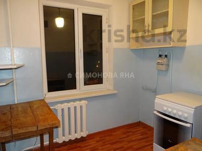 1-комнатная квартира, 33 м², 4/5 этаж, мкр Орбита-2 за 12 млн 〒 в Алматы, Бостандыкский р-н — фото 9