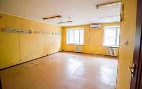 Офис площадью 80 м², Биржан Сала 122/128 за 18.5 млн 〒 в Талдыкоргане
