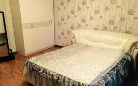 1-комнатная квартира, 45 м², 2/5 этаж посуточно, мкр Орбита-1, Аль-Фараби 25 — Розыбакиева за 12 000 〒 в Алматы, Бостандыкский р-н