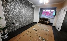 3-комнатная квартира, 78 м², 2/15 этаж, мкр Жетысу-3, Абая за 30 млн 〒 в Алматы, Ауэзовский р-н