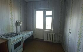 2-комнатная квартира, 54 м², 5/5 этаж, Казыбек Би за 11.7 млн 〒 в Таразе