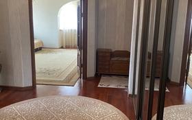 4-комнатная квартира, 132 м², 5/5 этаж, Айганым 23 — Кургальджинское шоссе за 55.5 млн 〒 в Нур-Султане (Астане), Сарыарка р-н