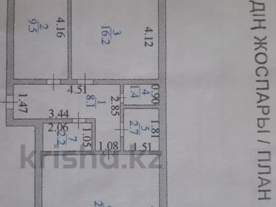 2-комнатная квартира, 69 м², 5/5 этаж, Мусрепова 6/2 за 16.5 млн 〒 в Нур-Султане (Астана), Алматинский р-н — фото 13
