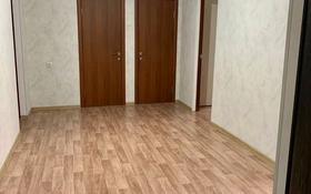 3-комнатная квартира, 84 м², 9/10 этаж помесячно, Юбилейный 35 Б за 150 000 〒 в Кокшетау