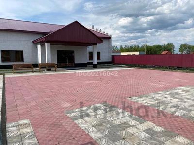 Здание, площадью 665 м², Победы 3 — Талжанова за 75 млн 〒 в Киевке — фото 10