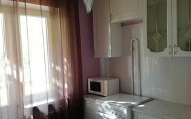 2-комнатная квартира, 54 м², 5/5 этаж помесячно, Марата Оспанова 58 за 90 000 〒 в Актобе, мкр 8