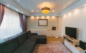 3-комнатная квартира, 97 м², 6/7 этаж, Е 489 за 30 млн 〒 в Нур-Султане (Астана), Есиль р-н