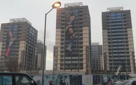Cдам ПАРКИНГ в AFD Plaze за 35 000 〒 в Алматы, Бостандыкский р-н
