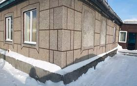 4-комнатный дом, 70 м², 6 сот., Братский переулок за 10.3 млн 〒 в Караганде, Октябрьский р-н