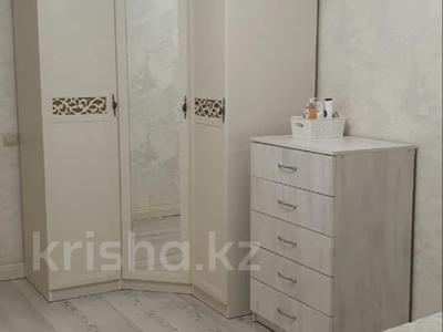 4-комнатная квартира, 75 м², 3/5 этаж, Майлина 7/1 за 32.5 млн 〒 в Нур-Султане (Астане), Есильский р-н
