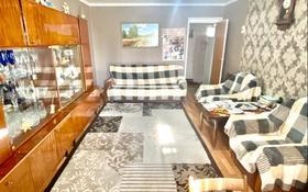 3-комнатная квартира, 60 м², 5/5 этаж, И Франко 8 за 10 млн 〒 в Рудном