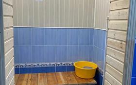 баня сауна за 1 500 〒 в Шымкенте