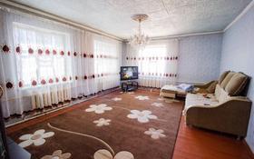 5-комнатный дом, 125 м², 5 сот., Восточный 1 — Нур за 14.5 млн 〒 в Талдыкоргане