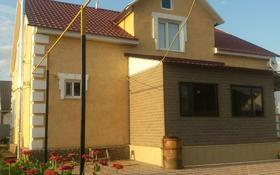 6-комнатный дом, 183 м², 8 сот., Кердеры 3/1 за 36.3 млн 〒 в Уральске