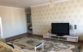 3-комнатная квартира, 115.5 м², 9/30 этаж, Кабанбай батыра 11 за 42.5 млн 〒 в Нур-Султане (Астана), Есиль р-н