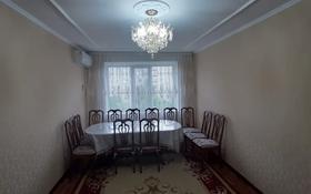2-комнатная квартира, 53 м², 5/5 этаж, мкр Кунаева, Мкр Кунаева 53 за 12.5 млн 〒 в Уральске, мкр Кунаева