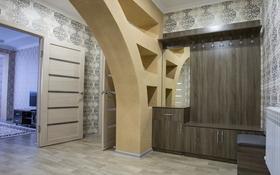 2-комнатная квартира, 80 м², 4/17 этаж посуточно, 17-й мкр 3 за 11 000 〒 в Актау, 17-й мкр
