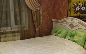 2-комнатная квартира, 57 м², 4/5 этаж, Дощанова 76 — Баймагамбетова за 19.5 млн 〒 в Костанае
