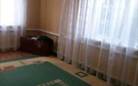 5-комнатный дом, 108.7 м², 4 сот., Маяковского 87/3 за 15 млн 〒 в Костанае