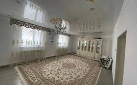 3-комнатный дом, 144 м², 10 сот., 1-й аул за 18 млн 〒 в Кульсары
