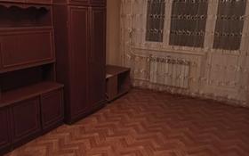 2-комнатная квартира, 45 м², 3/5 этаж, Волынова за 11.5 млн 〒 в Костанае