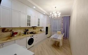 3-комнатная квартира, 92 м², 1/9 этаж, Туран 42 за 38 млн 〒 в Нур-Султане (Астана), Есиль р-н