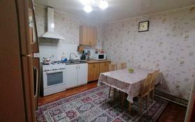 8-комнатный дом, 190 м², 7 сот., Рахманинова 99 за 60 млн 〒 в Алматы, Алмалинский р-н