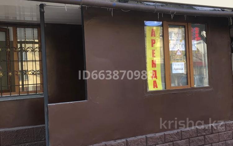 Магазин площадью 64 м², Желтоксан 159 — Курмангазы за 350 000 〒 в Алматы, Алмалинский р-н