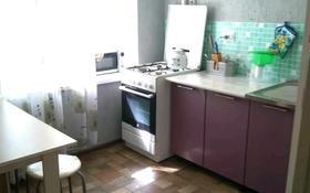 1-комнатная квартира, 32 м², 4/5 этаж, Аманжолова 125 — Алмазова за 7.2 млн 〒 в Уральске