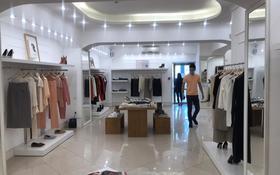 Магазин площадью 150 м², проспект Достык — Богенбай Батыра за 1.4 млн 〒 в Алматы, Медеуский р-н