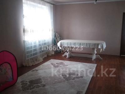 "3-комнатный дом, 250 м², 10 сот., 12 ""А""микр за 17 млн 〒 в Капчагае — фото 2"