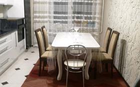 """2-комнатная квартира, 63 м², 3/5 этаж помесячно, проспект Нурсултана Назарбаева 11""""В"""" за 150 000 〒 в Кокшетау"""