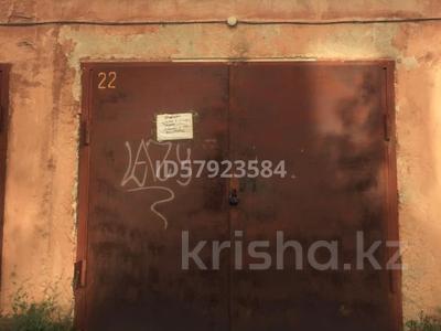 Гараж за 35 000 〒 в Алматы, Бостандыкский р-н