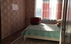 5-комнатный дом, 133.9 м², 6 сот., Шугыла мкр 25 — Кайнар за 55 млн 〒 в Алматы, Наурызбайский р-н