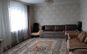 5-комнатный дом, 126 м², 8 сот., улица Балуана Шолака за 25 млн 〒 в Талгаре