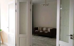 2-комнатная квартира, 70 м² помесячно, Абиша Кекилбайулы 97а — Байкадамова за 270 000 〒 в Алматы, Бостандыкский р-н