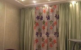 3-комнатная квартира, 70 м², 6/9 этаж посуточно, Молодежный за 12 000 〒 в Талдыкоргане