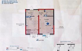 2-комнатная квартира, 50 м², 9/12 этаж, проспект Абая 165 — ул. Торгут Озала за 23.6 млн 〒 в Алматы, Бостандыкский р-н