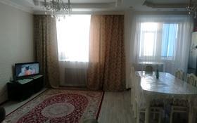 2-комнатная квартира, 47 м², 2/5 этаж, Лесная Поляна 9 за 13 млн 〒 в Косшы