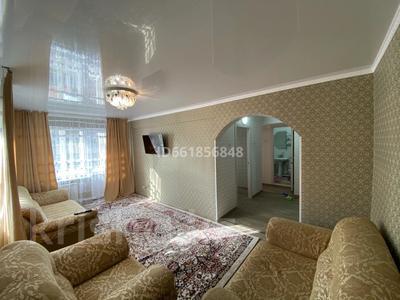 2-комнатная квартира, 59 м², 3/5 этаж посуточно, Кабанбай батыра 134 за 12 000 〒 в Усть-Каменогорске