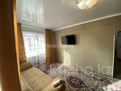 2-комнатная квартира, 59 м², 3/5 этаж посуточно, Кабанбай батыра 134 за 12 000 〒 в Усть-Каменогорске — фото 2