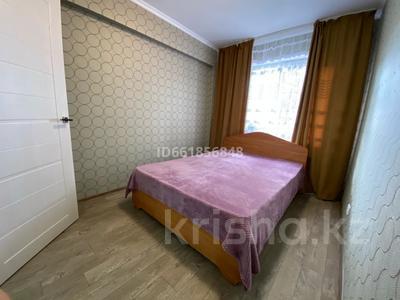 2-комнатная квартира, 59 м², 3/5 этаж посуточно, Кабанбай батыра 134 за 12 000 〒 в Усть-Каменогорске — фото 4